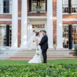 Wedding Venues in Atlanta Under 2000
